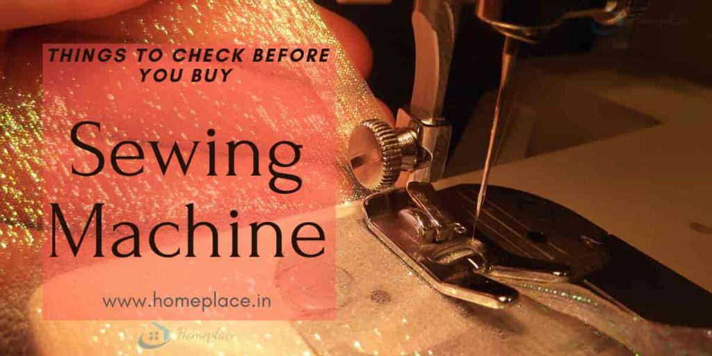 sewing machine buying guide in India