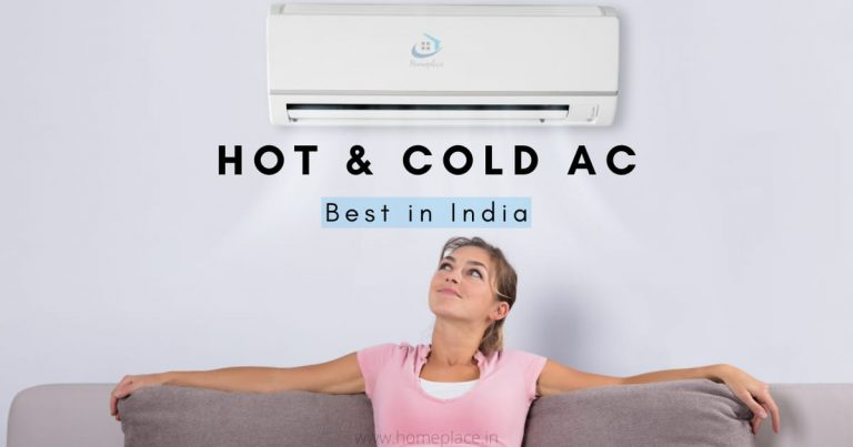 best hot and cold AC in India