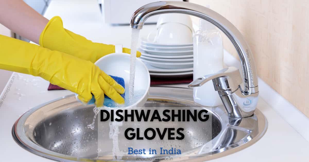 best dishwashing gloves in India