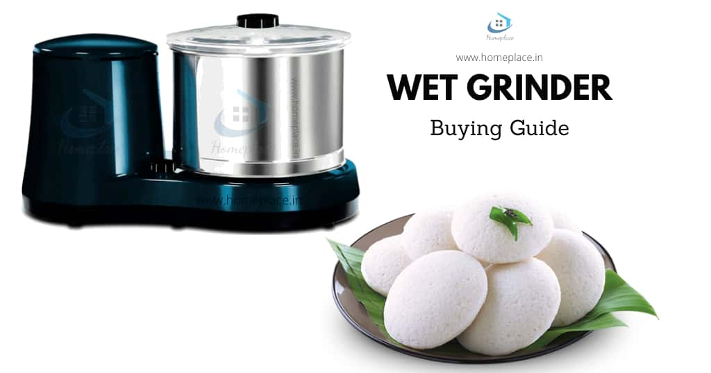 buying guide for wet grinders