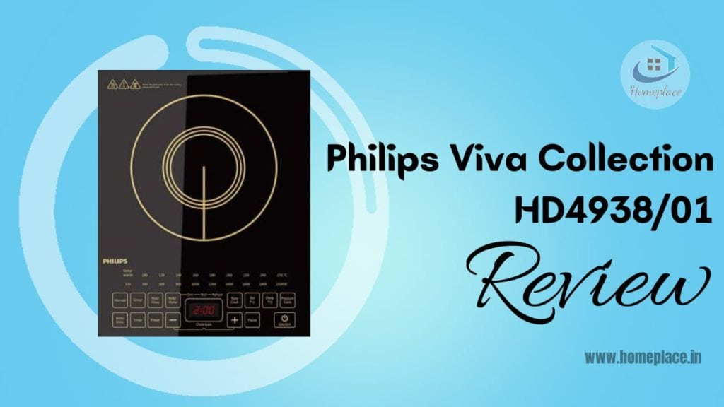 Review of Philips Viva Collection HD493801 Induction Cooktop